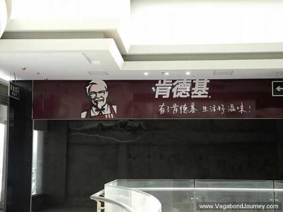 Une fausse enseigne KFC que 60 Minutes avait filmé.